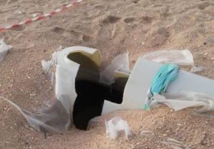 Presencia de una fosa séptica abandonada en Atlanterra